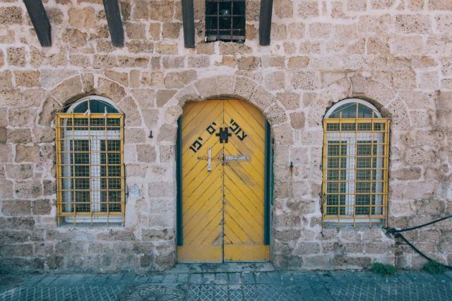 Étudier la Bible – Questions clé pour interpréter un texte prophétique de l'AT