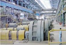 Ajaokuta-Steel-Complex,