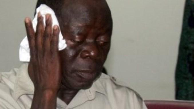 Oshiomole, suspenssion, National Chairman, APC