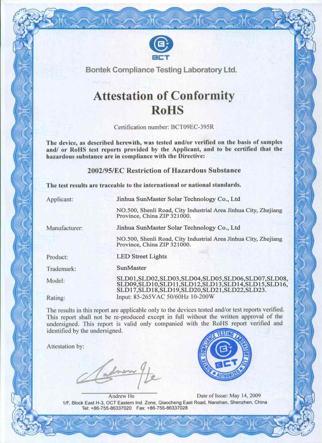 RoHS of LED Street Lights - Solar street lights certificates