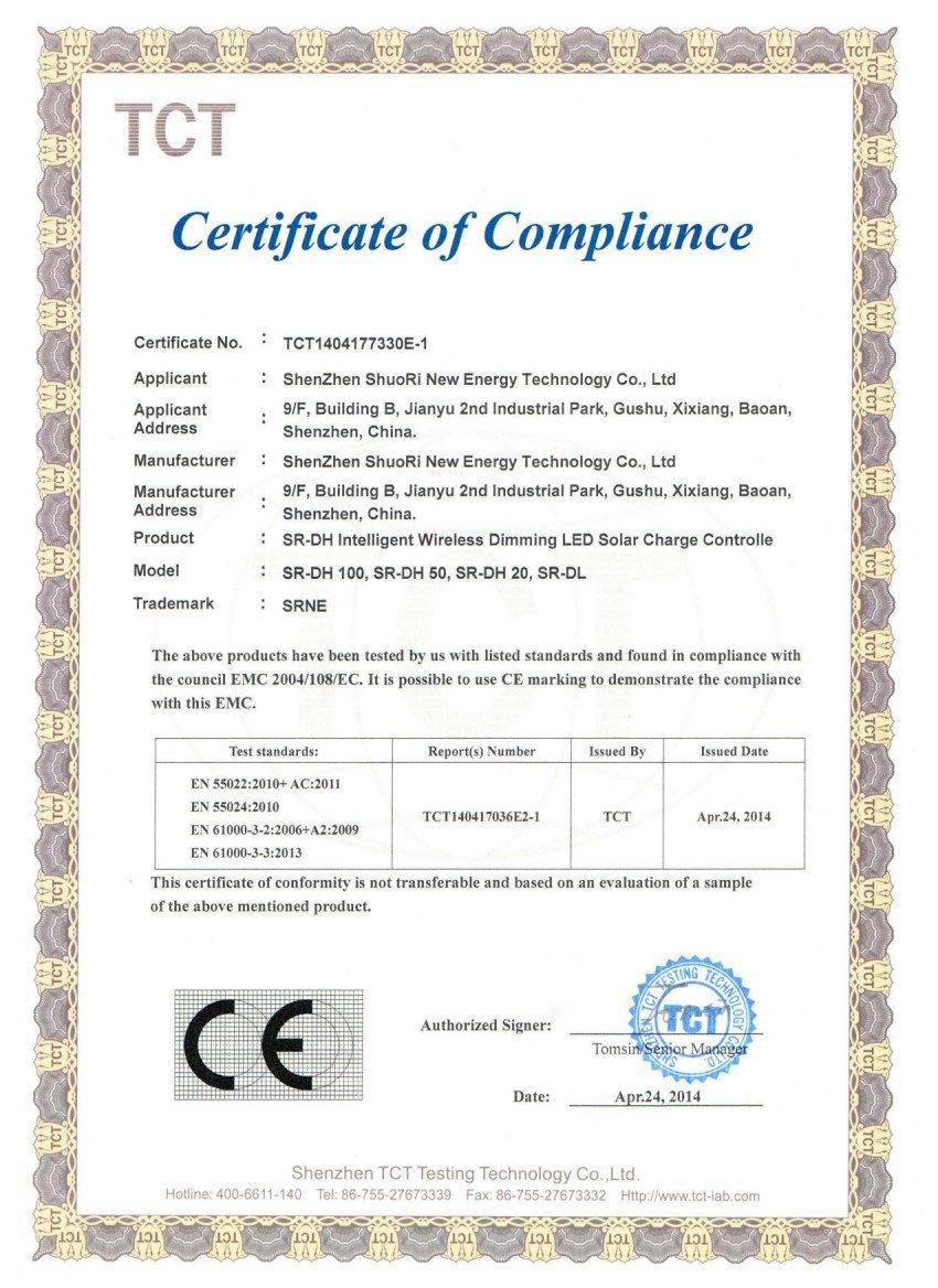 05-CEsolar-controller-SR-DH100.compressed Solar street lights certificates