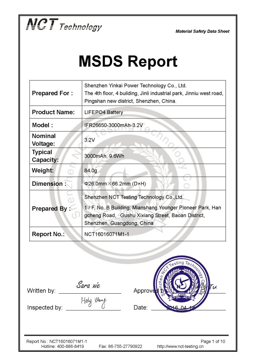LiFeP04 MSDS test report - Solar lights certificates