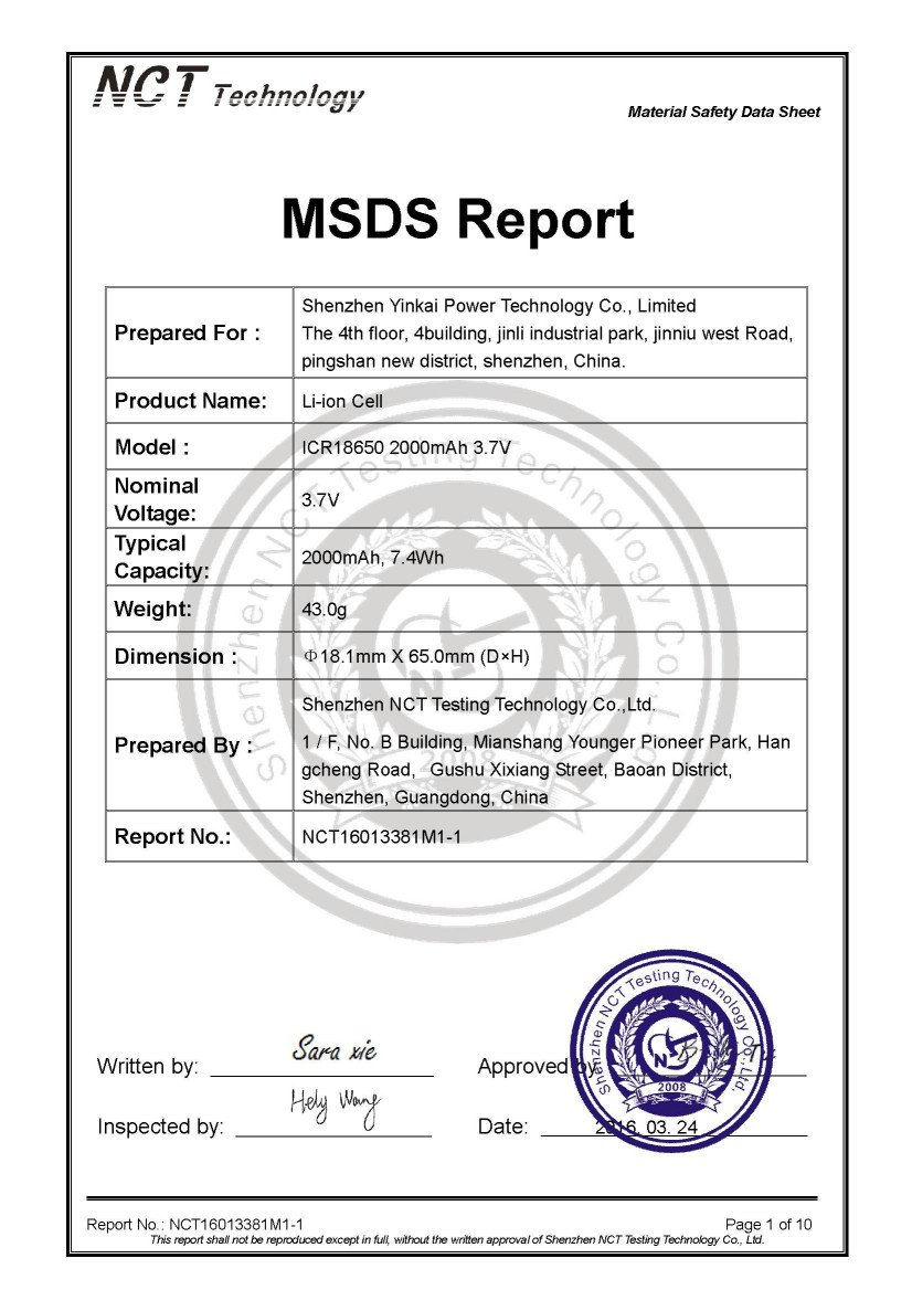 Lithium-Ternary-battery-MSDS-report Solar street lights certificates