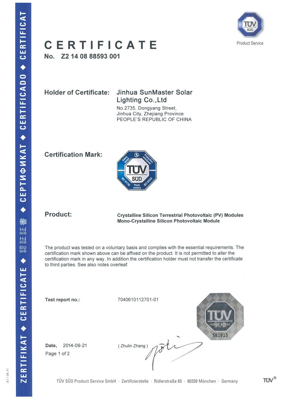 SunMaster-TUV-MONO-IEC-61730-61215 Solar street lights certificates