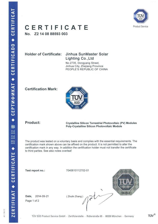SunMaster TUV POLY IEC 61730 61215 - Solar lights certificates