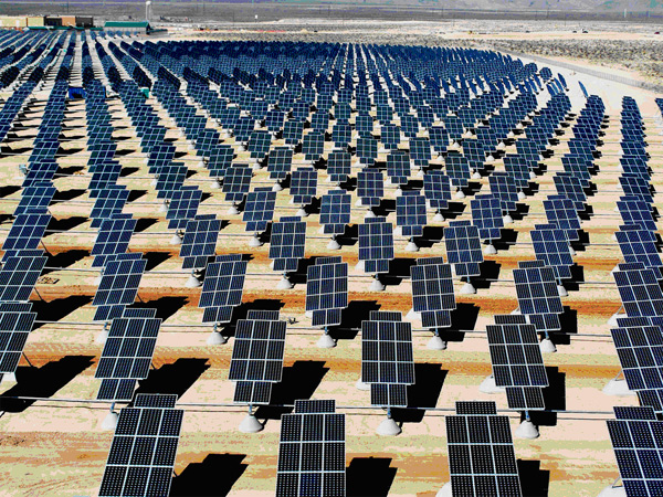 Polje solarnih panela