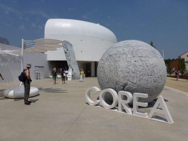 Maison Corée Expo Universelle