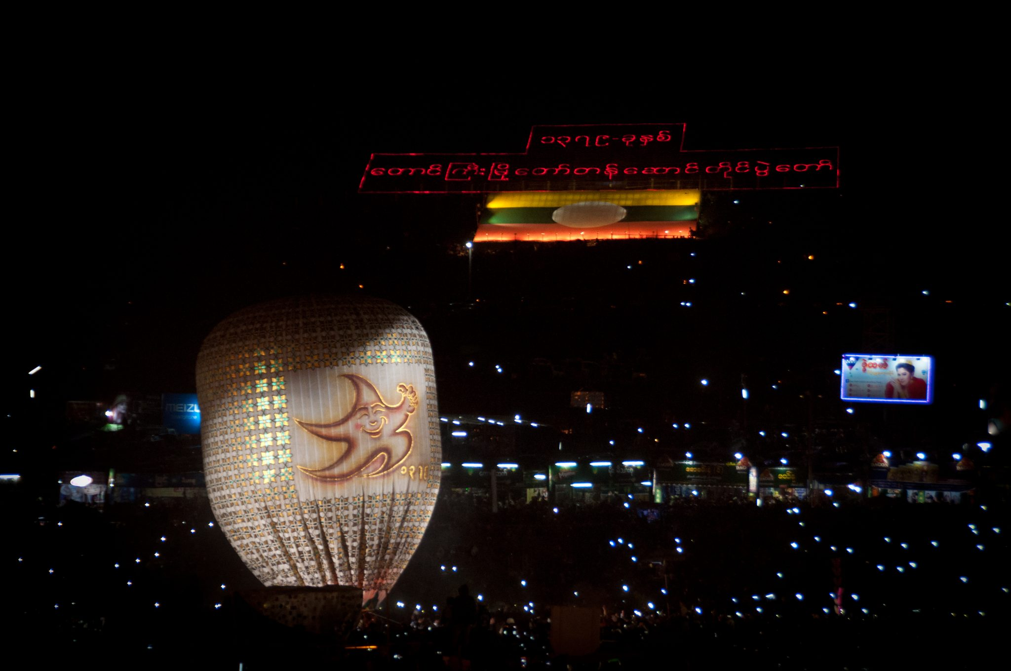 Taunggyi hot air balloon festival night