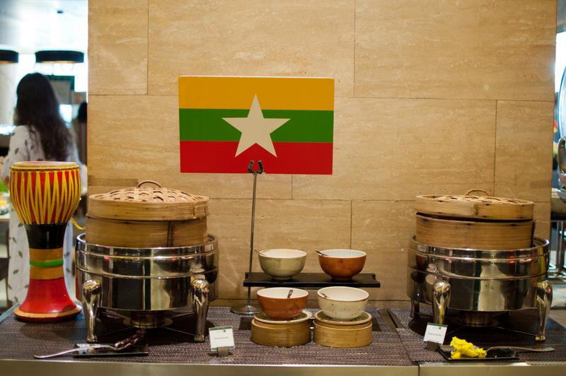 Hôtel Yangoun