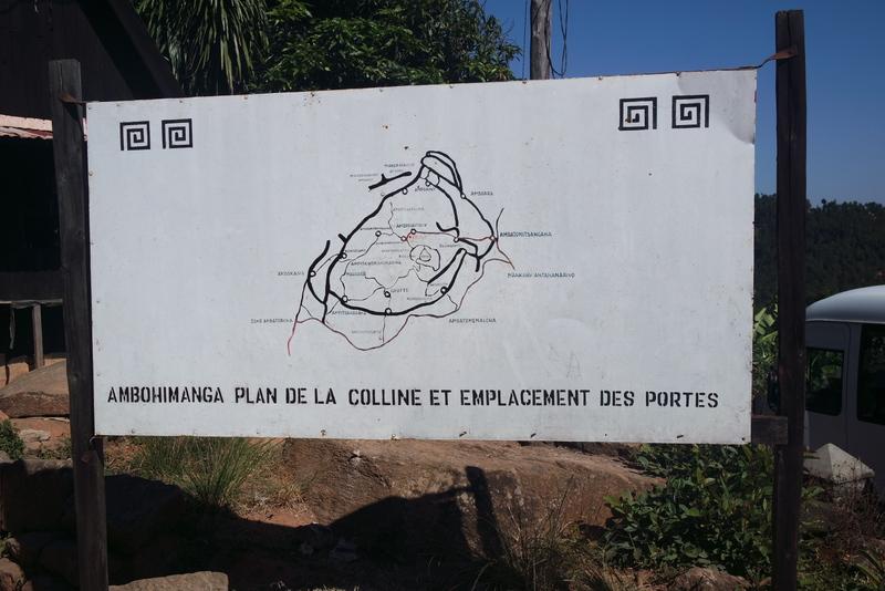 Colline d'Ambohimanga