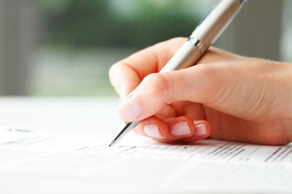 Dichiarazione Sostitutiva Di Certificazione Stato Di