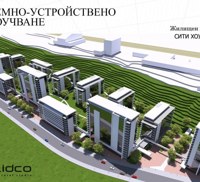 Дружба 2 Сити Хоум Експо Урбанистично проучване 1