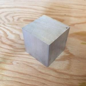 Pocket NC Aluminium Square (3 Pack)