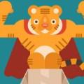 Cartoon superhero tiger