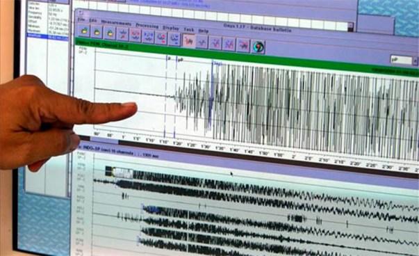 Enjambre sísmico en las cercanías de la ciudad de Ahuachapán