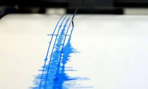 Fuerte sismo de 4.0 sacude a El Salvador este mediodia