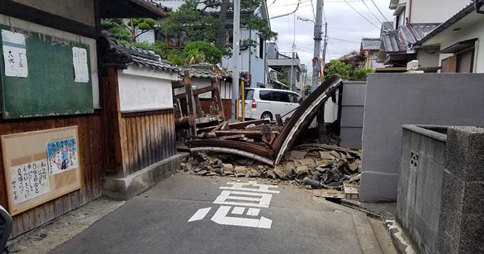 Terremoto de magnitud 6.1 deja al menos tres muertos en Osaka, Japón