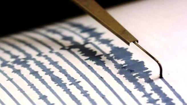 Dos sismos se registraron esta madrugada en el país