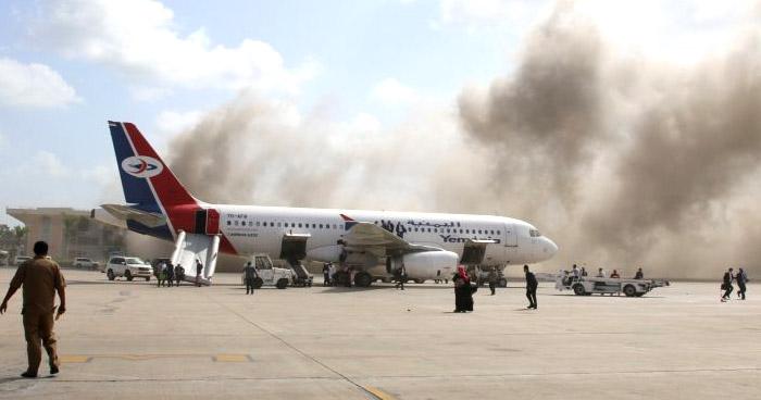 Ataque en el aeropuerto de Yemen deja muertos y heridos