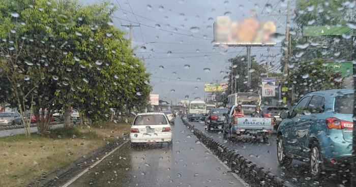 Probabilidad de lluvia para finales de la tarde con énfasis en la zona occidental