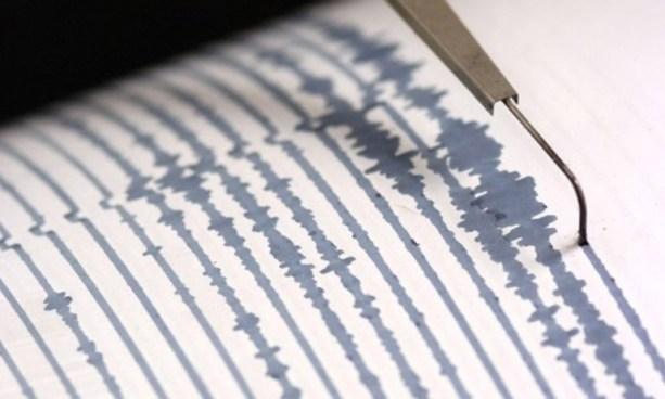 MARN registra enjambre sísmico en el municipio y departamento de Ahuachapán