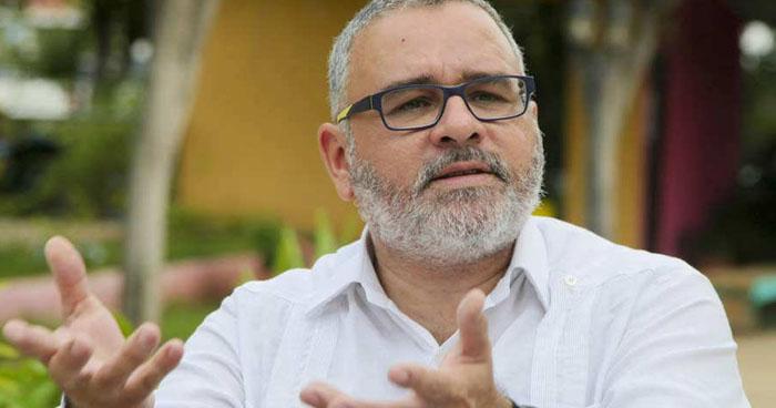 Fiscalía acusa a Mauricio Funes y a dos personas más por la divulgación del ROS