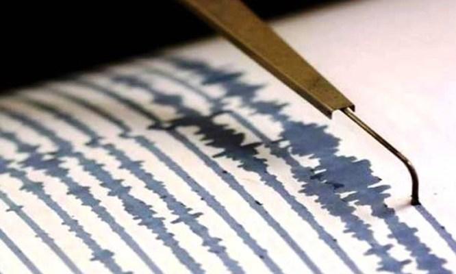 Nuevo temblor sacude El Salvador la noche de este Jueves