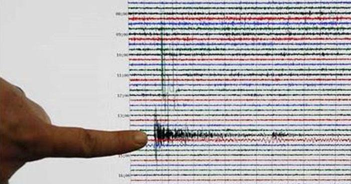 Disminuye actividad sísmica en el Área Metropolitana de San Salvador