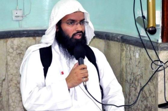 EE.UU. confirmó la muerte del máximo líder religioso de ISIS, Turki al Binali