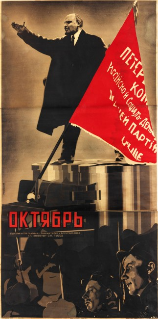 Yakov Ruklevsky October poster
