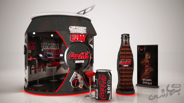 Coca-Cola option 2 shows the cola can sitting upright . The inside of the can is an internet cafe