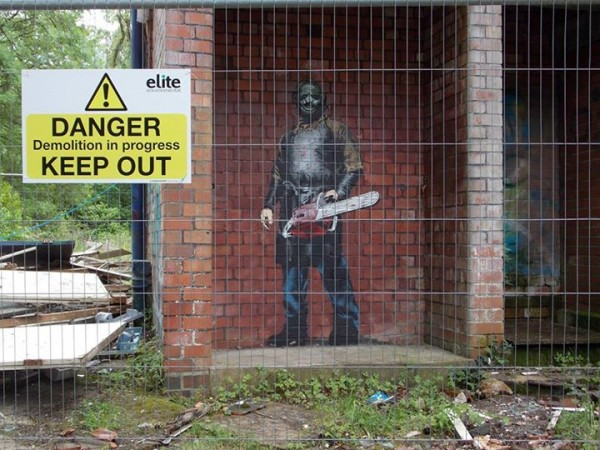 Danger Keep Out by JPS