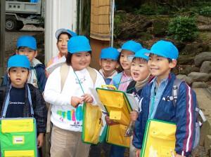 Curious School Children in Japan