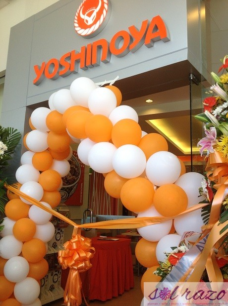 Yoshinoya Entrance