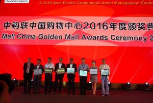 SM proves brand's success formula with its multiple awards in China