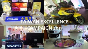 Taiwan Excellence Campaign 2017