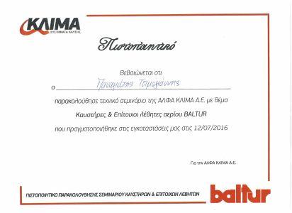 Baltur 20160002