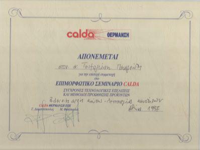 Πιστοποίηση από την εταιρία Calda