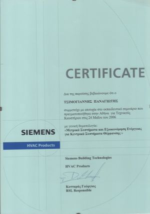 Συστήματα Siemens
