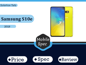 samsung galaxy s10e In USA & UAE | Specification
