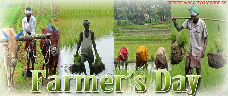 Farmers Day   IMAGES, GIF, ANIMATED GIF, WALLPAPER, STICKER FOR WHATSAPP & FACEBOOK