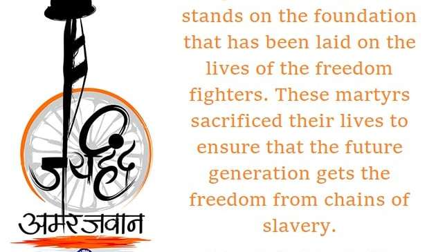 MARTYRS DAY QUOTES 2018