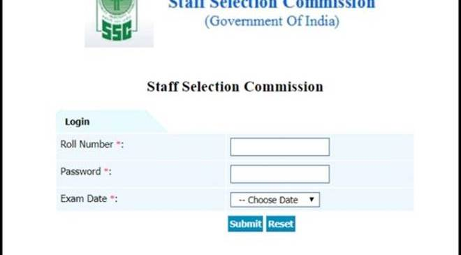 SSC MTS Result 2017 Today at ssc.nic.in, Know How to Check Here