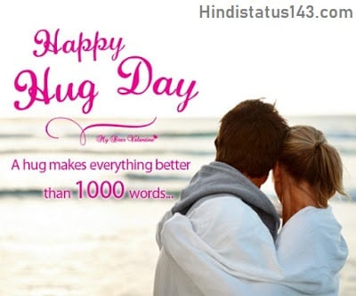 Happy Hug Day 2018 HD Images 2018 date wishes sms quotes wallpapers