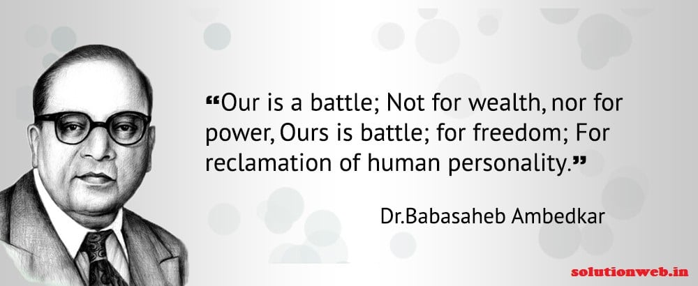 Ambedkar Quotes