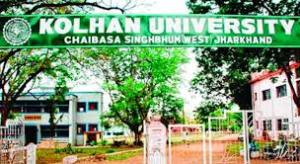 Kolhan university choice based semester system 1st sem. exam. 2017 of B.A/B.Com/B.Sc
