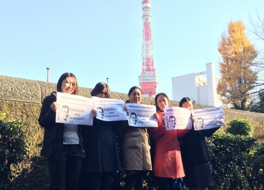 Human Rights Watch staff in Tokyo are asking...