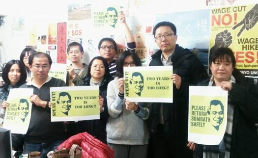People at the Taiwan Association of Human Rights are asking...