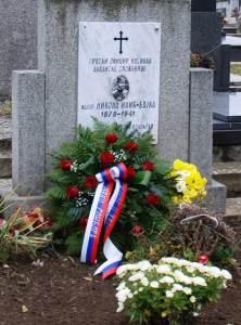 Вечна кућа мајора Николе Илића Бајке на Великом православном гробљу у Сомбору