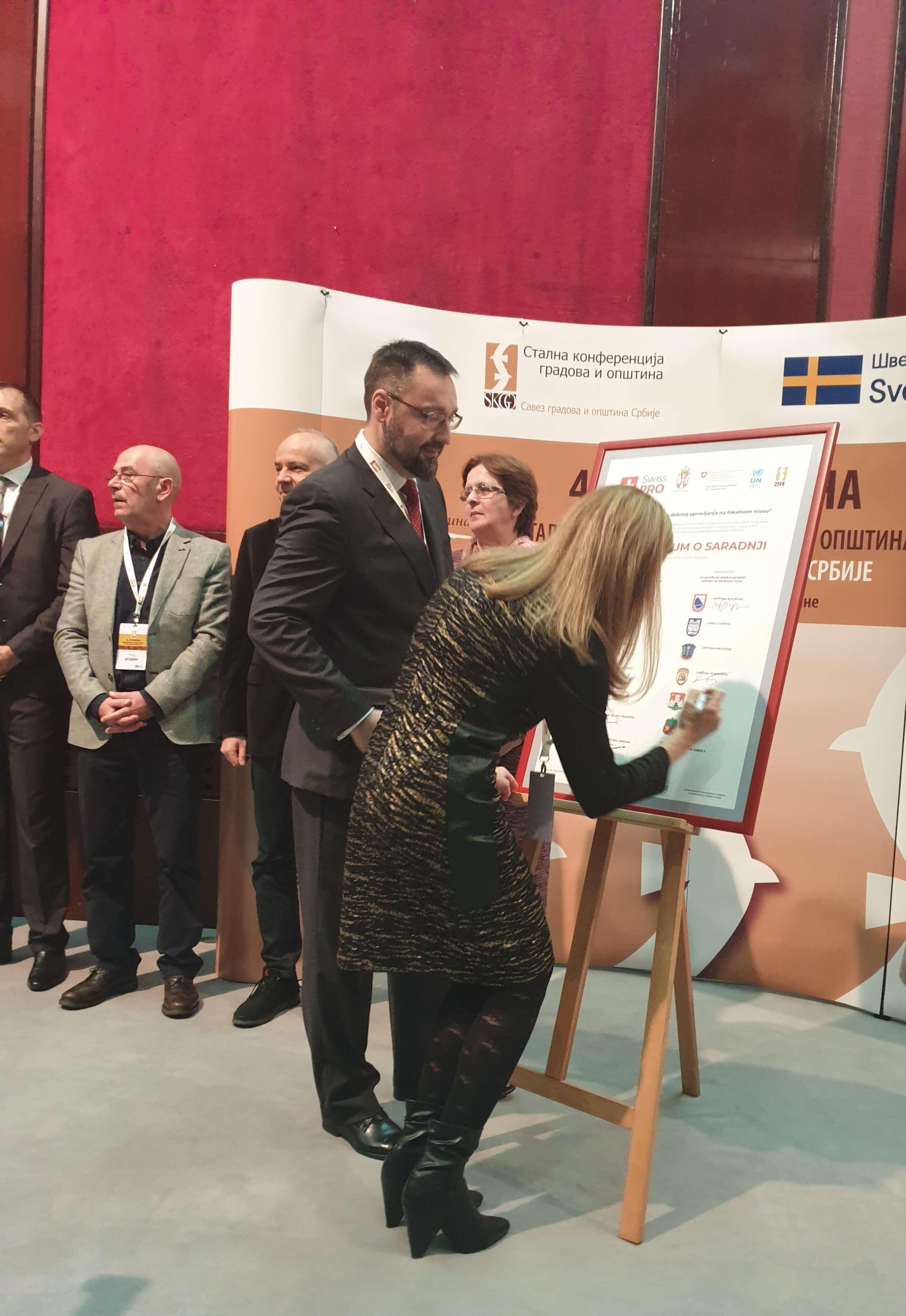 Градоначелница Сомбора Душанка Голубовић један од потписника Меморандума о сарадњи